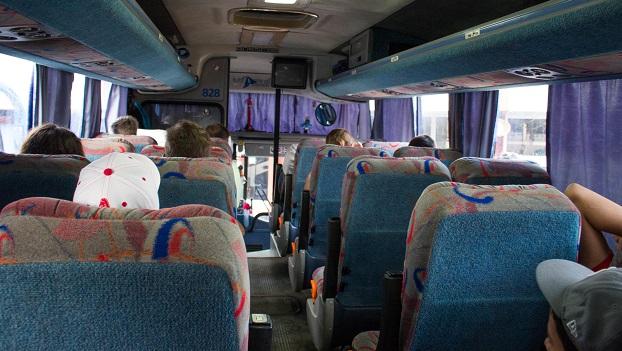 Ônibus da Viazul de Varadero para Trinidad